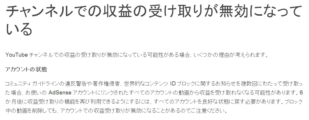SnapCrab_NoName_2014-7-19_17-49-5_No-00