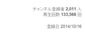 SnapCrab_NoName_2014-10-31_18-40-45_No-00