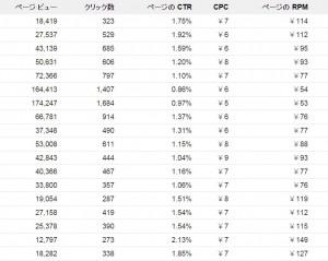 SnapCrab_NoName_2014-11-17_16-11-31_No-00