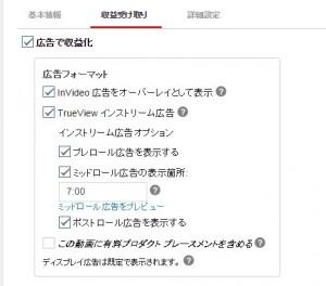 SnapCrab_NoName_2014-12-9_2-52-28_No-00