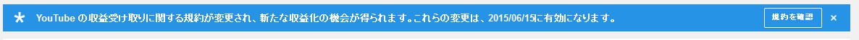 SnapCrab_NoName_2015-4-10_8-57-15_No-00