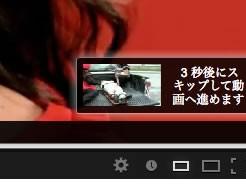 YouTube トゥルービュー広告が表示されないんですが・・・その理由は?