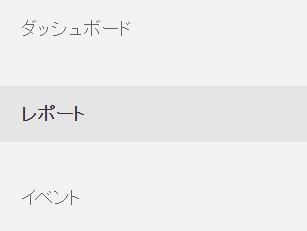 SnapCrab_NoName_2015-6-24_13-32-4_No-00