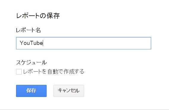 SnapCrab_NoName_2015-6-24_16-19-37_No-00