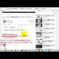 YouTube動画のホームページやブログへの埋め込み方法と注意点