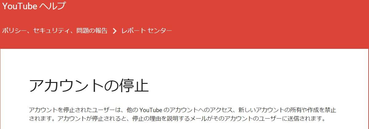 SnapCrab_NoName_2015-7-28_4-4-47_No-00