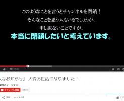 YouTubeアドセンスで続々と収益無効化の悲劇の報告が・・・対応策は?