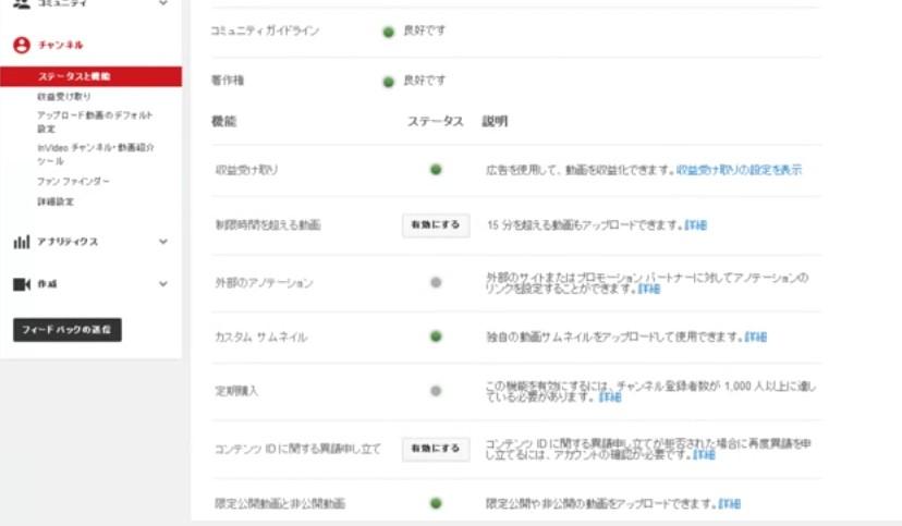 SnapCrab_NoName_2016-3-11_6-21-33_No-00