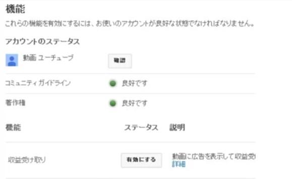 SnapCrab_NoName_2016-3-11_6-23-20_No-00