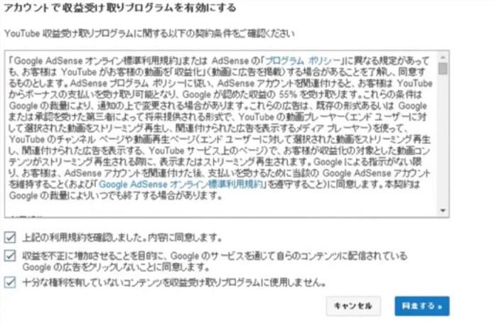 SnapCrab_NoName_2016-3-11_6-24-13_No-00