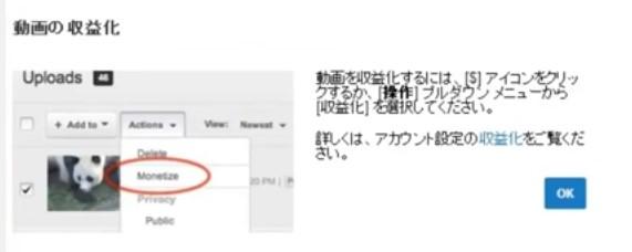 SnapCrab_NoName_2016-3-11_6-25-52_No-00