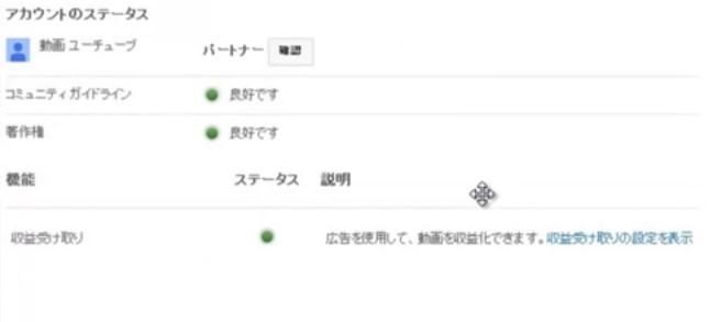 SnapCrab_NoName_2016-3-11_6-26-51_No-00