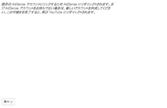 SnapCrab_NoName_2016-3-11_6-31-21_No-00
