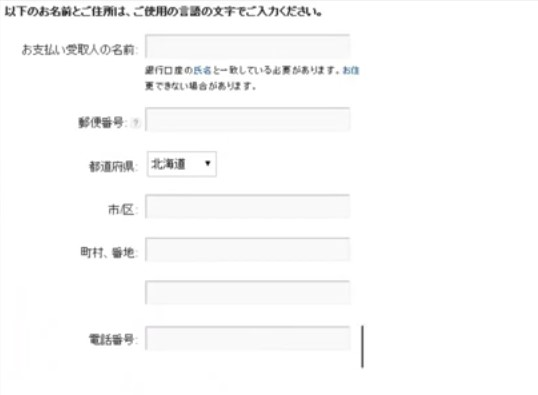 SnapCrab_NoName_2016-3-11_6-35-44_No-00