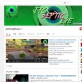YouTubeマイチャンネルで動画を自動再生させる設定方法