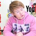 動画再生回数が増える!?YouTubeの新機能アンケートカードの使い方