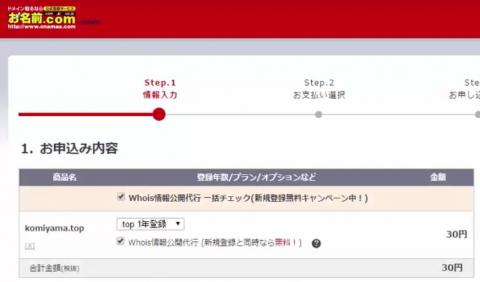 SnapCrab_NoName_2016-5-20_15-21-48_No-00