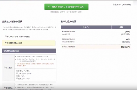 SnapCrab_NoName_2016-5-20_15-51-10_No-00