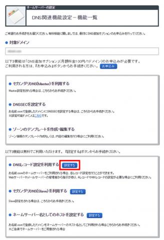 SnapCrab_NoName_2016-5-21_14-35-40_No-00