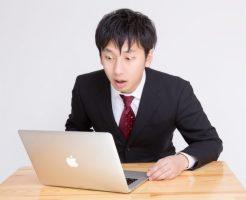 ブログのアクセス数が激増した裏技とは?